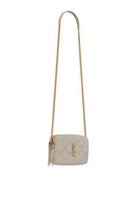 حقيبة بيكي ميني بسلسلة