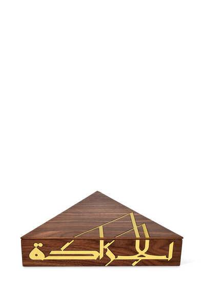 صندوق بتصميم عبارة إرادة