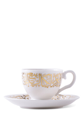 طقم فناجين قهوة وأطباق قهوة كريم، 12 قطعة