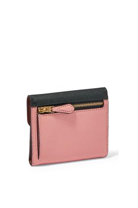 محفظة وين صغيرة