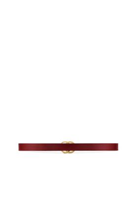 حزام مارمونت جلد رفيع مزين بحرفي GG