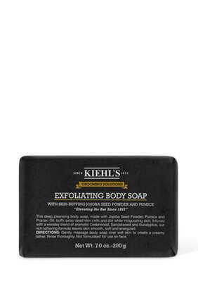 صابون جرومينغ سلوشنز لتقشير الجسم