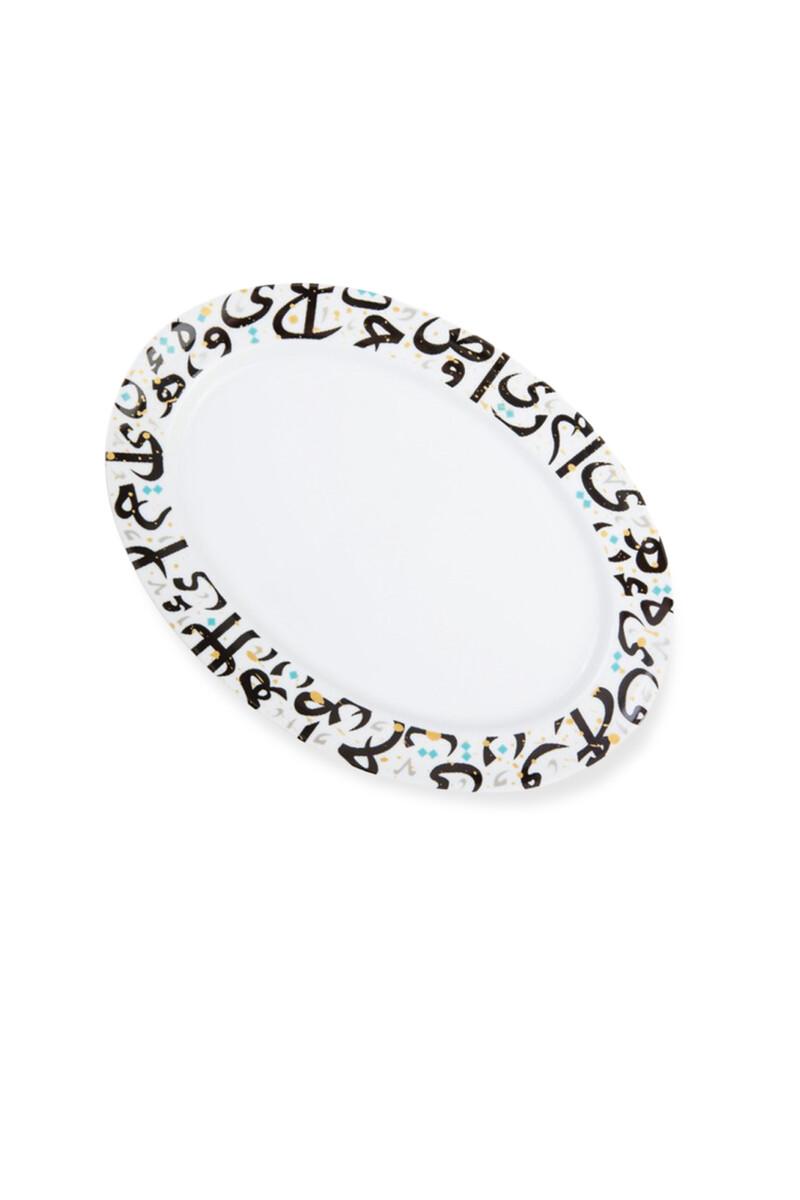 طبق طراطيش بيضاوي بحجم متوسط image number 1