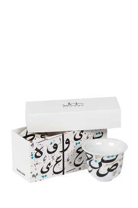 علبة هدايا فناجين طراطيش للقهوة العربية، قطعتان