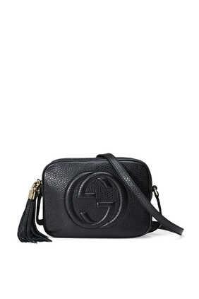 حقيبة ديسكو سوهو جلد صغيرة