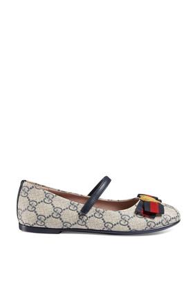 حذاء باليرينا قنب سوبريم للأطفال