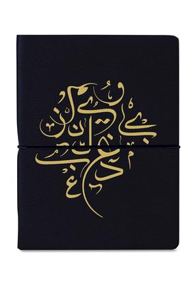 دفتر ملاحظات مزين بحروف عربية