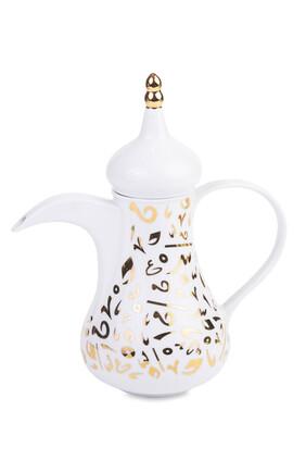 إبريق قهوة عربية إكسنتس
